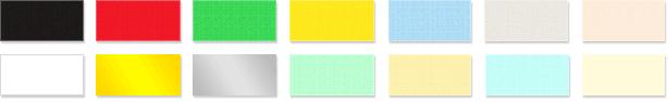 エンボス名刺、選べる印刷色