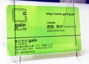 プラスチック名刺 株式会社gain様
